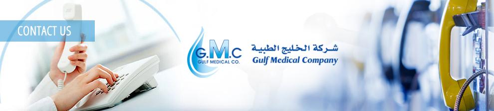 Gulf Medical Company - Contact | Pharmaceuticals | Cosmetics | OTC